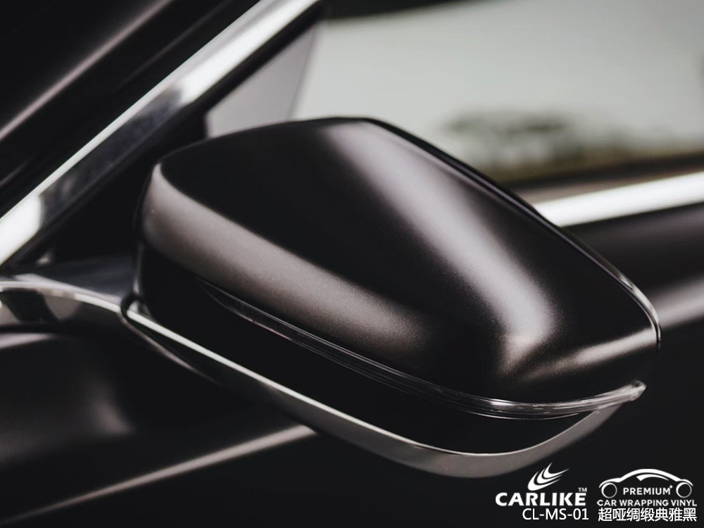 CARLIKE卡莱克™CL-MS-01宝马超哑绸缎典雅黑整车改色