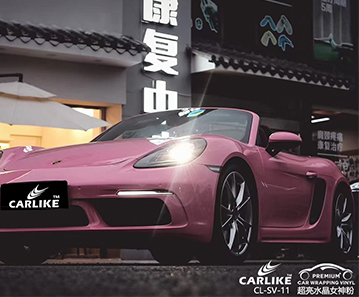 CARLIKE卡莱克™CL-SV-11法拉利超亮水晶女神粉整车改色