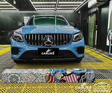 CARLIKE卡莱克™CL-SV-40奔驰超亮水晶瓷器蓝整车改色