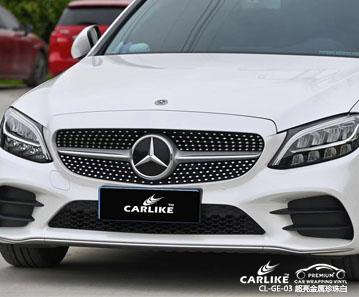 CARLIKE卡莱克™CL-GE-03奔驰超亮金属珍珠白全车改色