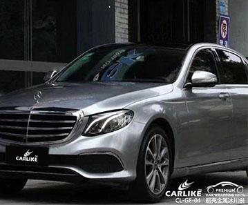 CARLIKE卡莱克™CL-GE-04奔驰超亮金属冰川银整车改色
