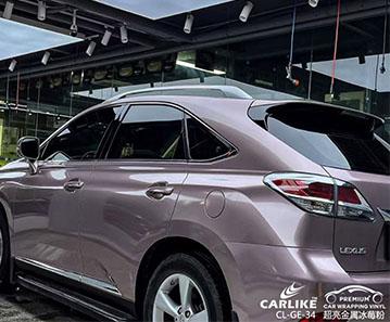 CARLIKE卡莱克™CL-GE-34雷克萨斯超亮金属冰莓粉整车改色