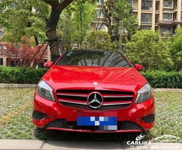 CARLIKE卡莱克™CL-SV-06奔驰超亮水晶法拉利红整车改色