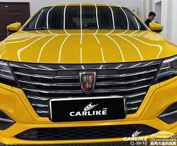 CARLIKE卡莱克™CL-SV-27荣威超亮水晶热浪黄全车改色