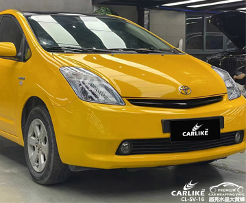 CARLIKE卡莱克™CL-SV-16丰田超亮水晶大黄蜂整车改色