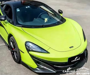 CARLIKE卡莱克™CL-SV-27奔驰超亮水晶嫩芽绿全车改色