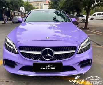 CARLIKE卡莱克™CL-SV-17奔驰超亮水晶法紫罗兰车身贴膜效果图