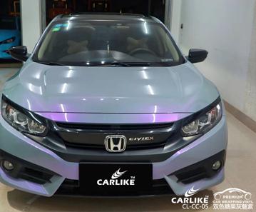 CARLIKE卡莱克™CL-CC-05本田双色糖果紫魅蓝汽车改色膜效果图