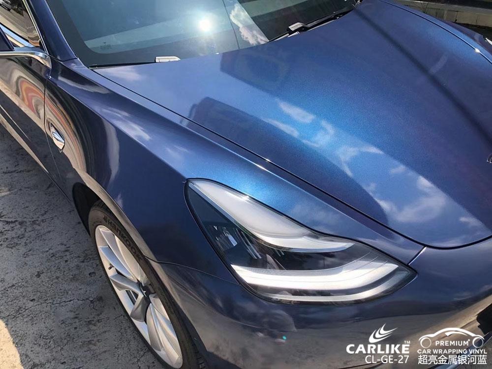 CARLIKE卡莱克™CL-GE-27奔驰超亮金属银河蓝车身改色膜效果图