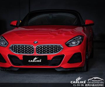 CARLIKE卡莱克™CL-SV-06宝马超亮水晶法拉利红全车贴膜效果图