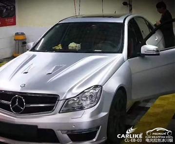 CARLIKE卡莱克™CL-EB-03奔驰电光拉丝冰川银汽车改色