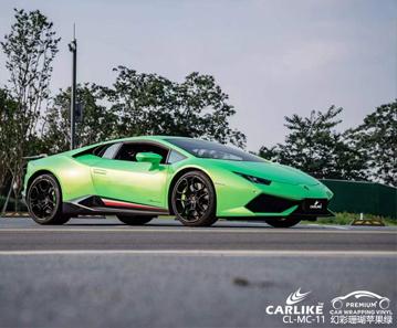 CARLIKE卡莱克™CL-MC-11兰博基尼幻彩珊瑚苹果绿汽车改色