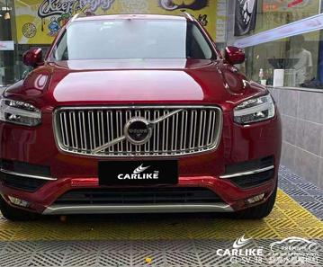 CARLIKE卡莱克™CL-SV-38沃尔沃超亮水晶樱桃红汽车改色