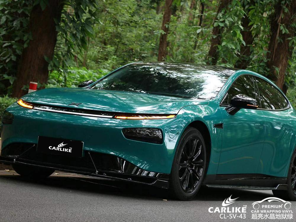 CARLIKE卡莱克™CL-SV-38沃尔沃XC90超亮水晶樱桃红汽车改色