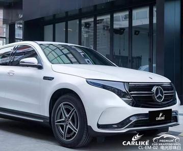 CARLIKE卡莱克™CL-EM-02奔驰电光珍珠白车身改色