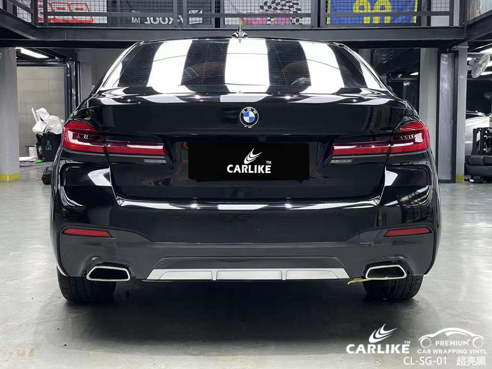 CARLIKE卡莱克™CL-SG-01宝马超亮黑车身改色
