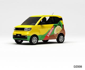 CARLIKE卡莱克™CL-DZ-008五菱宏光MINI柠檬黄涂装车身改色